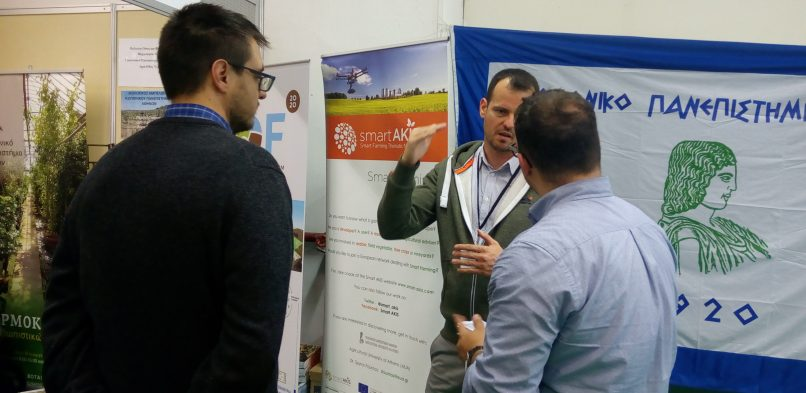 Smart AKIS at AGROTICA 2018