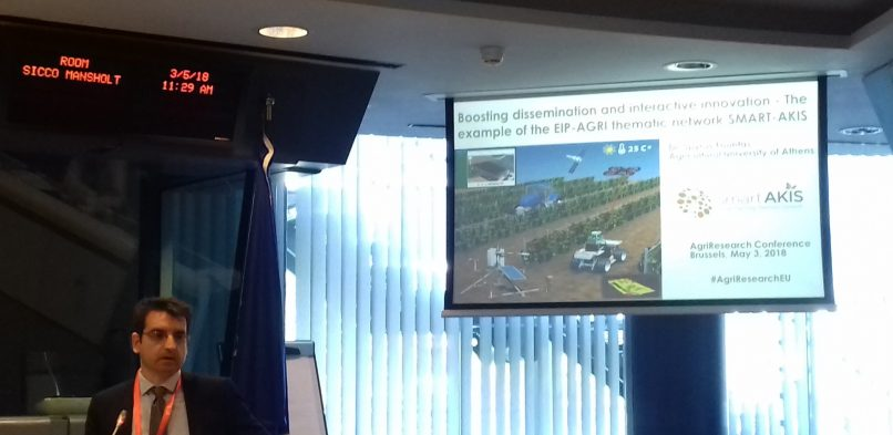 Smart-AKIS at AgriResearch Conference